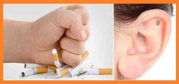 como dejar de fumar con magnetoterapia